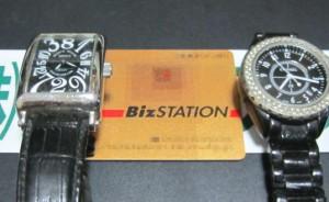 BizSTATION