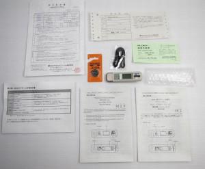 PDM-122-SZ