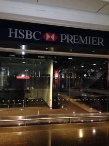 HSBC プレミア